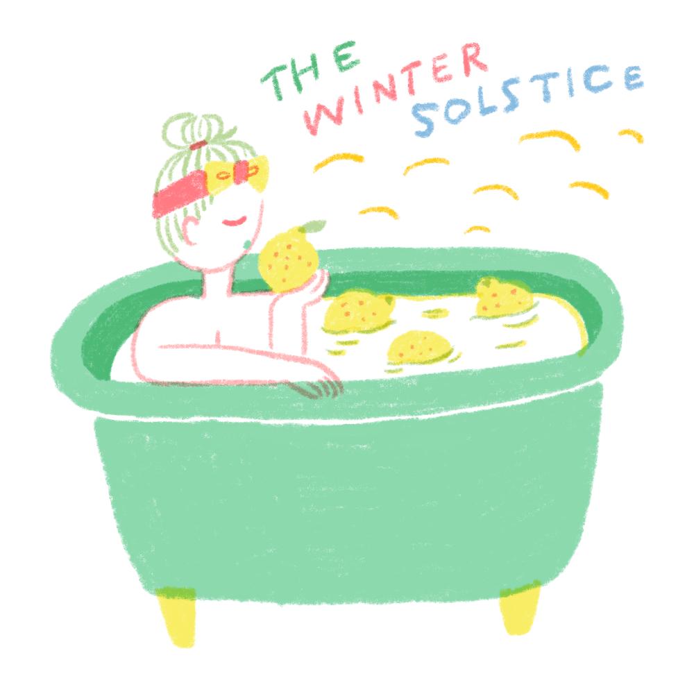 冬至のぜいたく