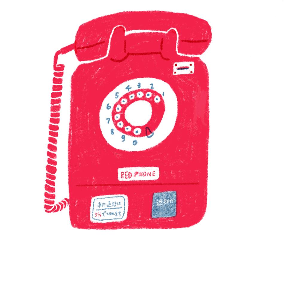 赤い公衆電話