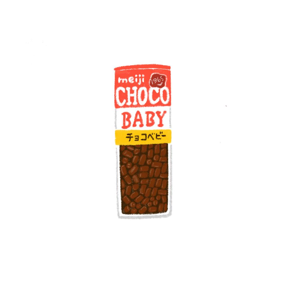 チョコベビー