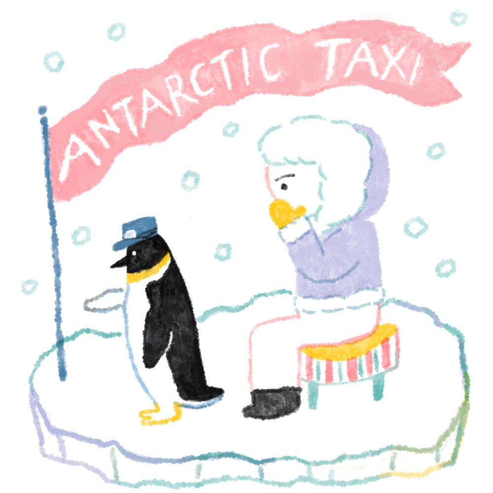 南極タクシー